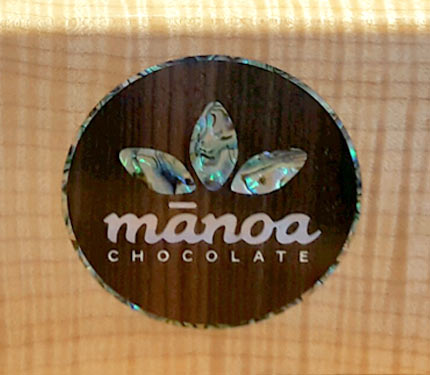 Detail of Inlay on Mānoa Chocolate display case